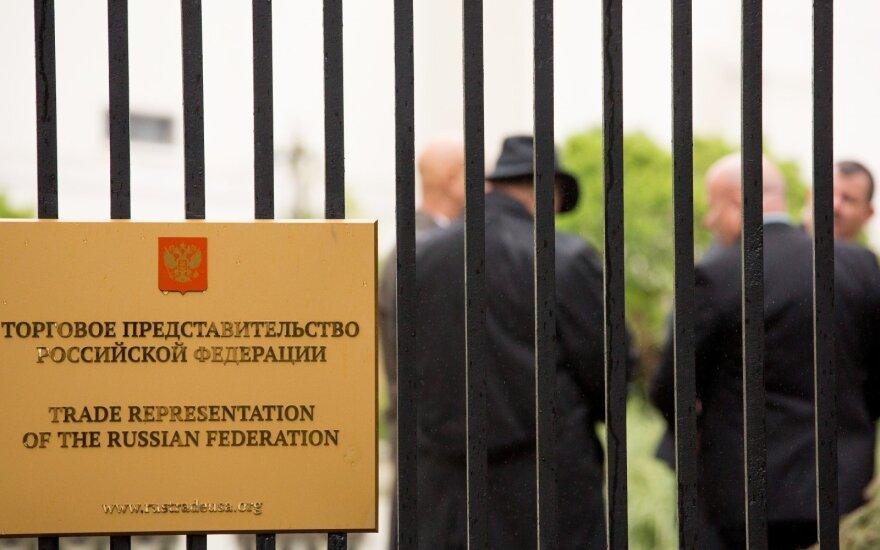 Российские дипломаты покинули здания в Сан-Франциско и Вашингтоне