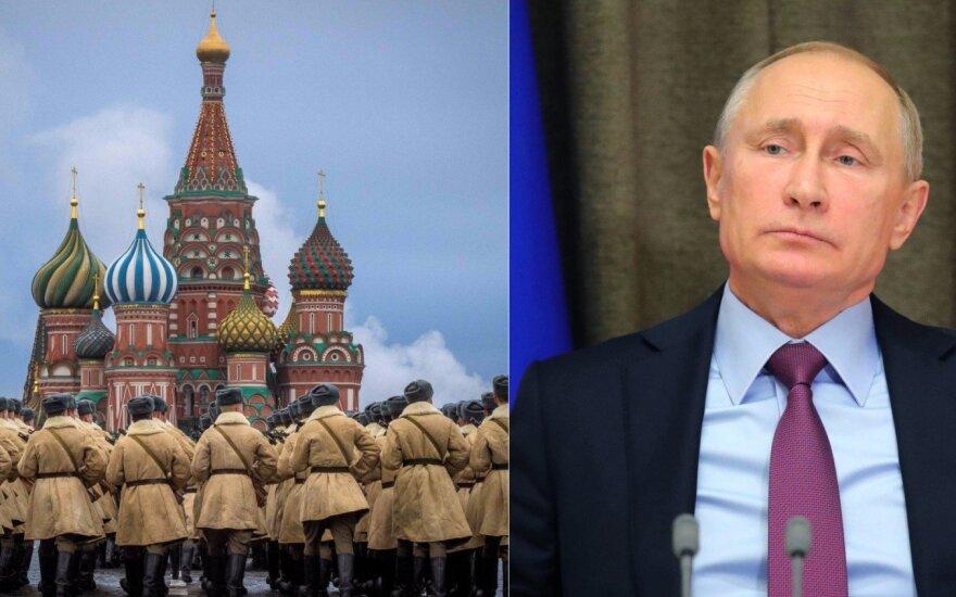 В KPI для Кремля включили снижение протестов и рост патриотичной молодежи