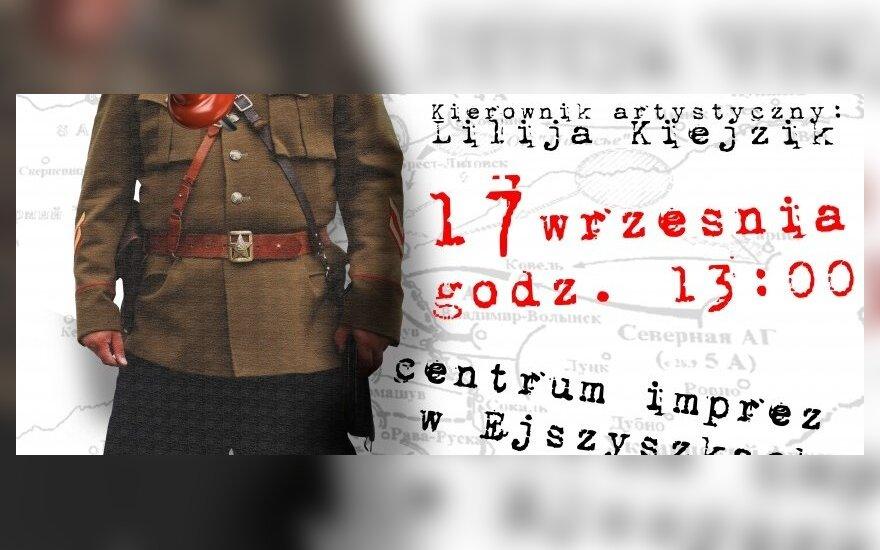 Zapiski Oficera Armii Czerwonej w Ejszyszkach