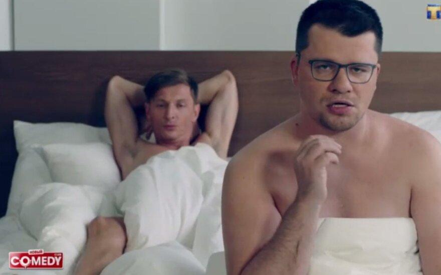ВИДЕО: Воля и Харламов сделали беспощадную пародию на Бузову