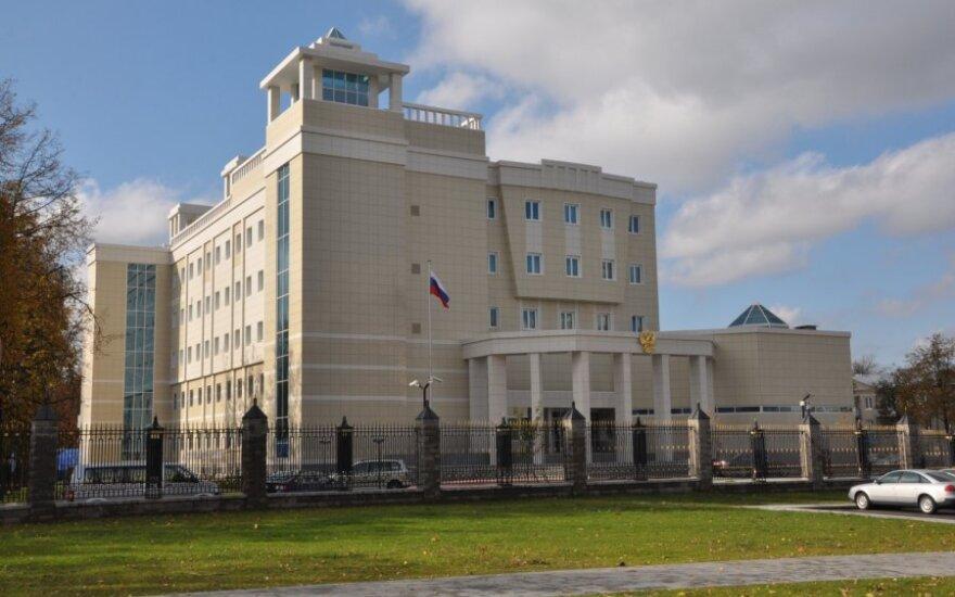 Сотрудники посольства РФ в Беларуси попросили о встрече с Баумгертнером