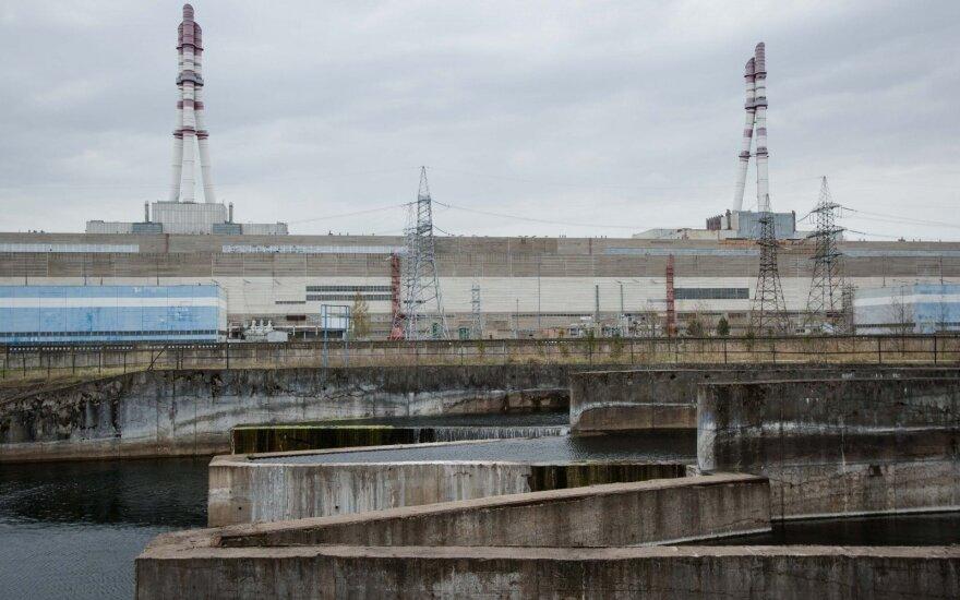 Закрытие ИАЭС: европарламентарии ознакомятся ситуацией в ходе визита