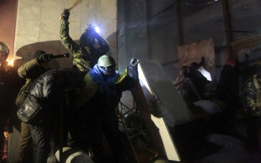 Самооборона Майдана намерена блокировать правительственный квартал