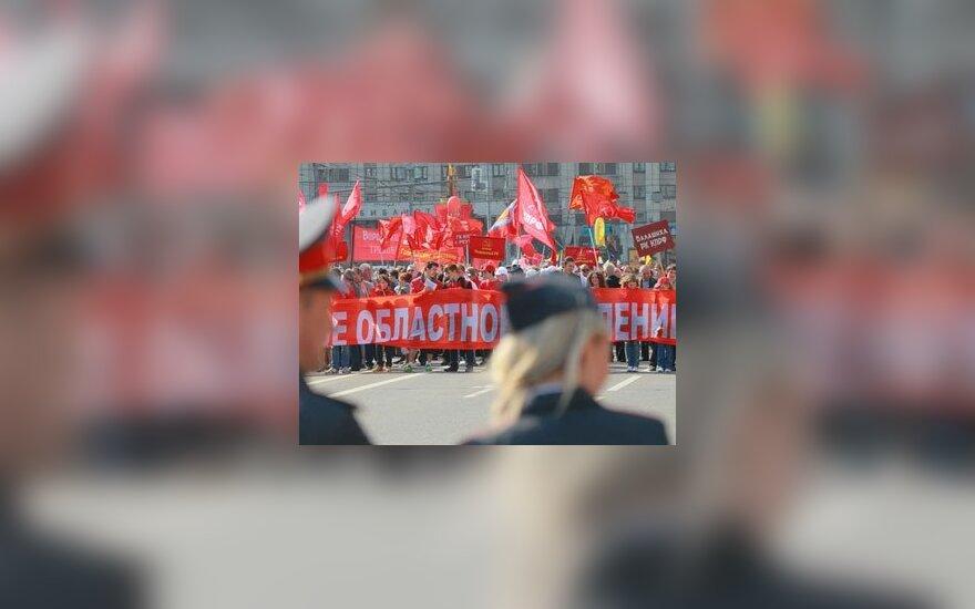 В Москве завершилось первомайское шествие коммунистов