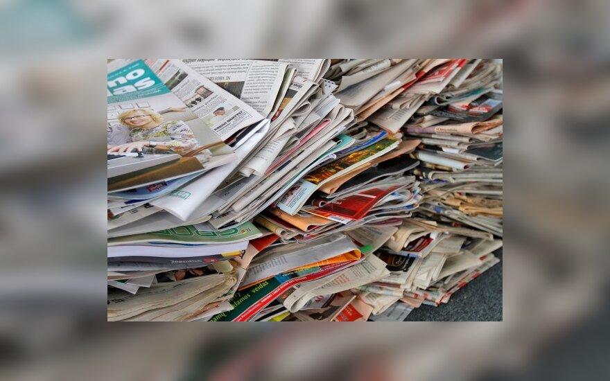Украина откажется от государственных СМИ