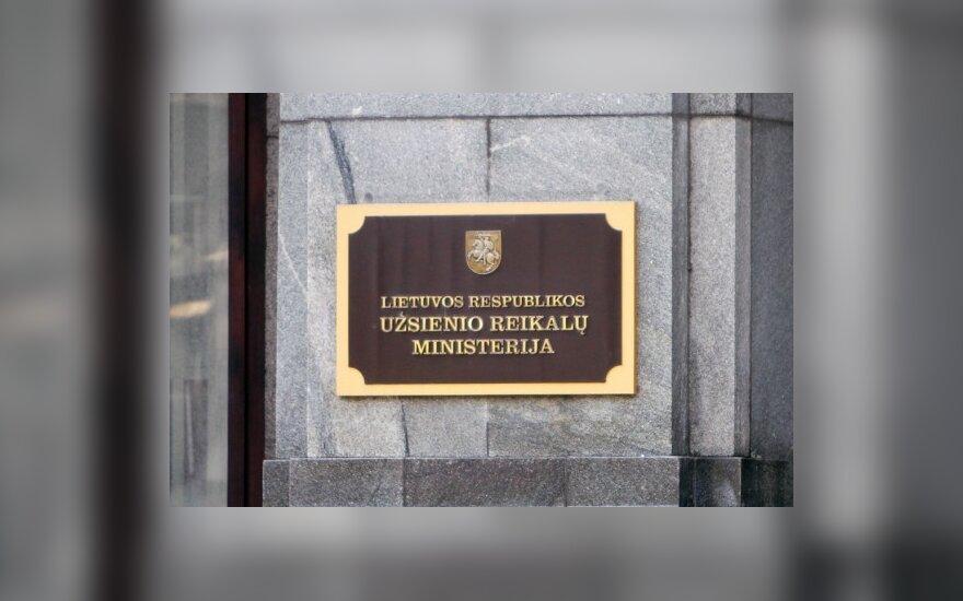 МИД Литвы выразил соболезнования в связи с бушующими в России пожарами
