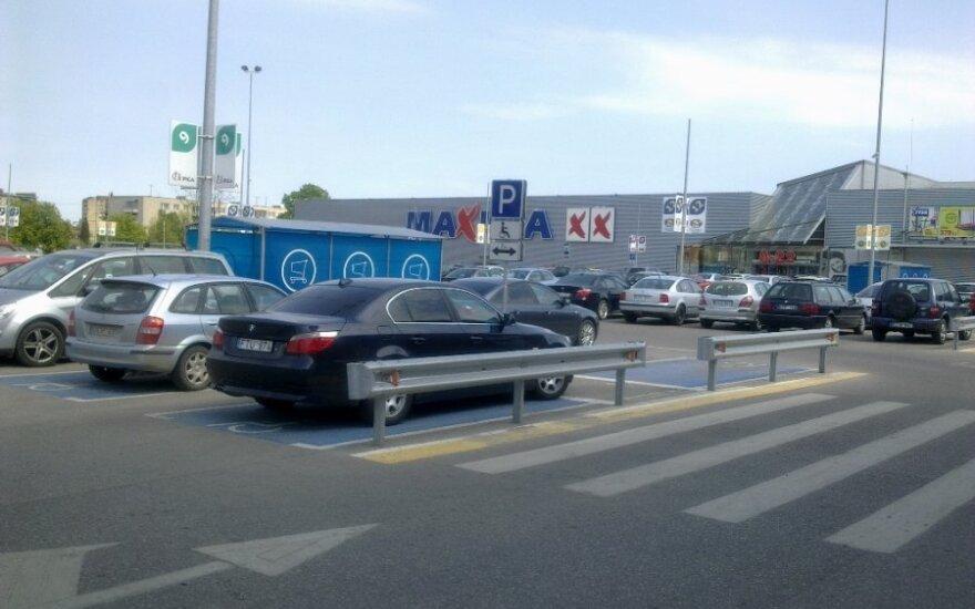 В Каунасе поступило сообщение о бомбе в торговом центре