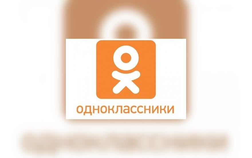 """В Хабаровском крае на врача завели уголовное дело за """"класс"""" в """"Одноклассниках"""""""