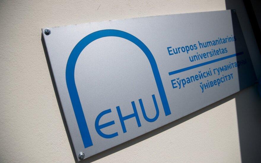 Европейский гуманитарный университет получил новую образовательную лицензию