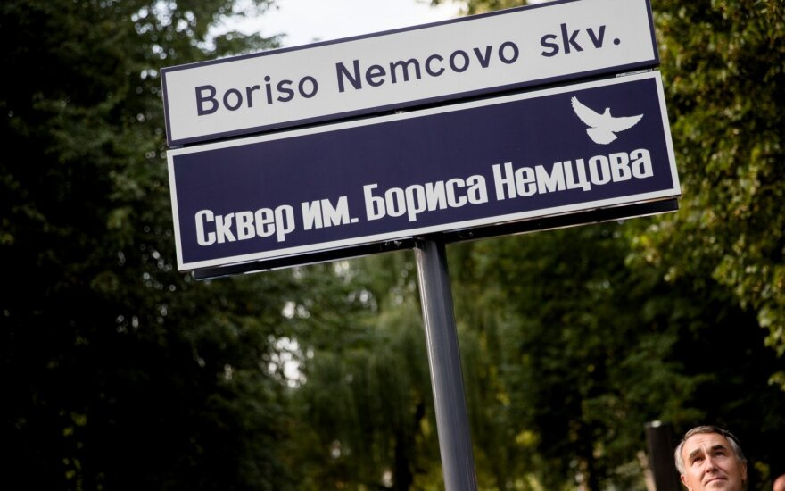 """Около российского посольства состоится акция протеста """"За нашу и вашу свободу!"""""""