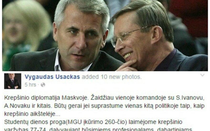 Vygaudo Ušacko įrašas apie krepšinį su Sergejumi Ivanovu