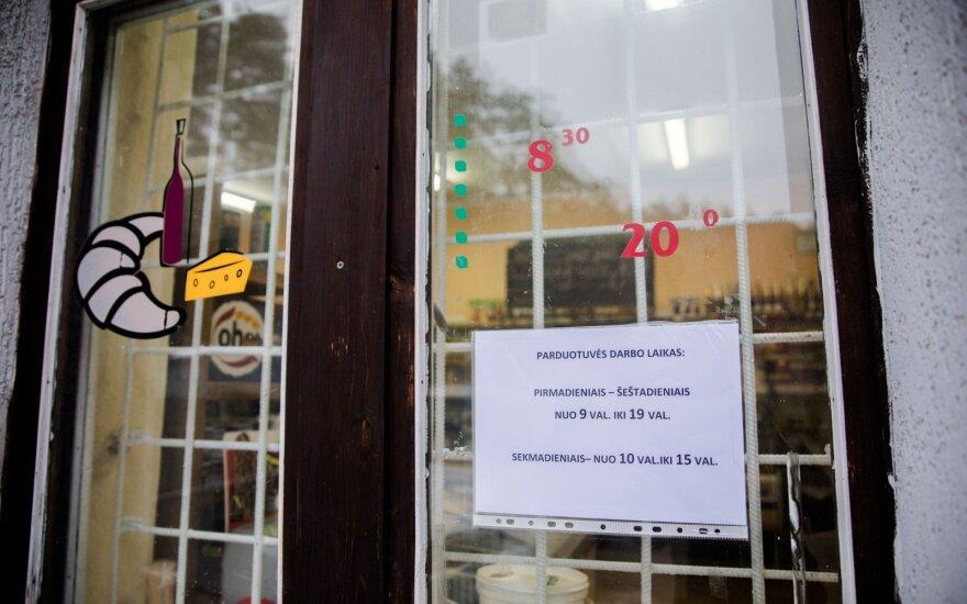 Новый запрет изменил время работы сельских магазинов