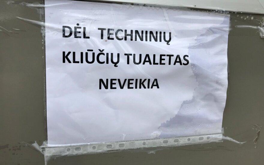 Beveik 30 tūkst. eurų kainavęs tualetas Zapyškyje