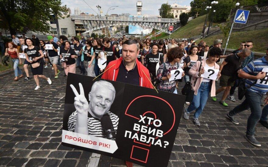 Генпрокурор Украины о расследовании убийства Шеремета: есть одна ниточка