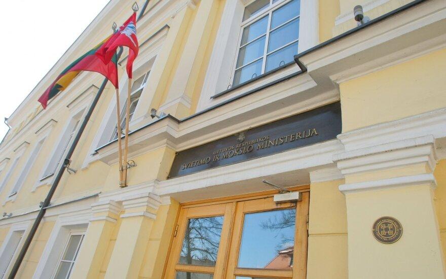 Министерство назвало постыдным сообщение ИАПЛ о забастовке школ