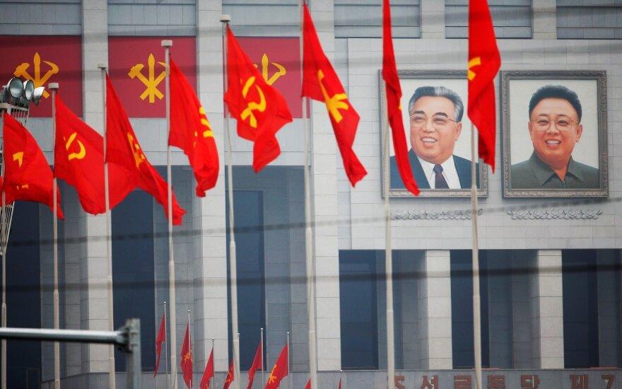 В Пхеньяне открылся первый за 40 лет съезд Трудовой партии Кореи