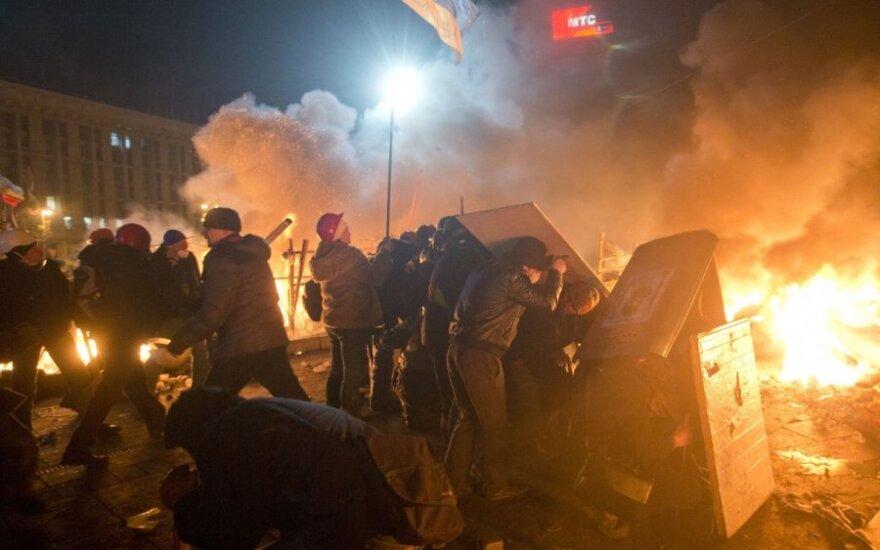 """МИД РФ обещает использовать """"все влияние"""", чтобы на Украине """"воцарились мир и спокойствие"""""""