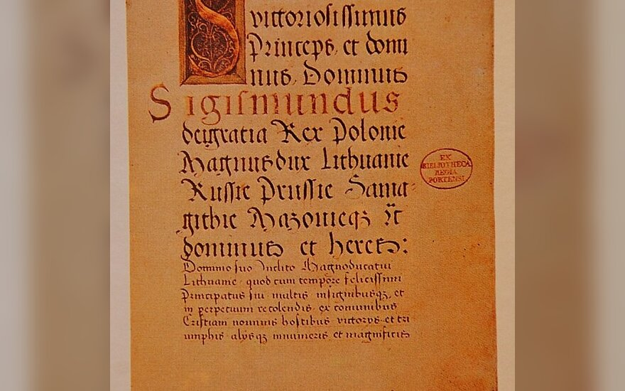 Pirmojo Lietuvos Statuto Lauryno nuorašo pirmas lapas (iš Alfredo Bumblausko knygos