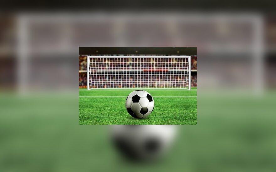 Россия отказалась от борьбы за футбольный ЧМ-2022