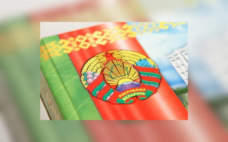 """Обложка учебника """"Основы идеологии белорусского государства"""""""