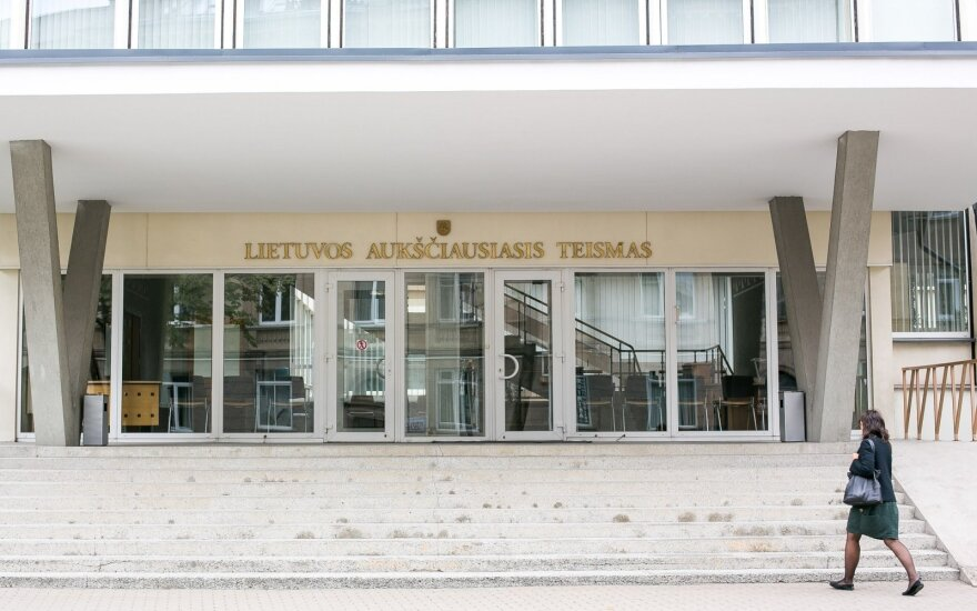 В Вильнюсе ночью поступило ложное сообщение о бомбе в Верховном суде