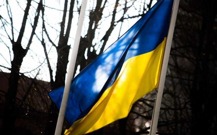 Верховная Рада Украины переименовала Кировоград в Кропивницкий