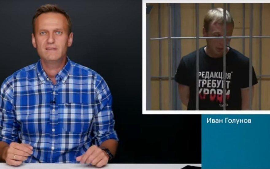 Навальный опубликовал материал о людях из расследования Голунова