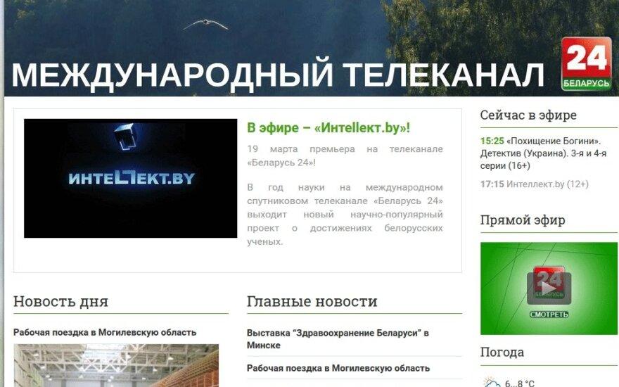 """Украина опять хочет запретить вещание телеканала """"Беларусь 24"""""""