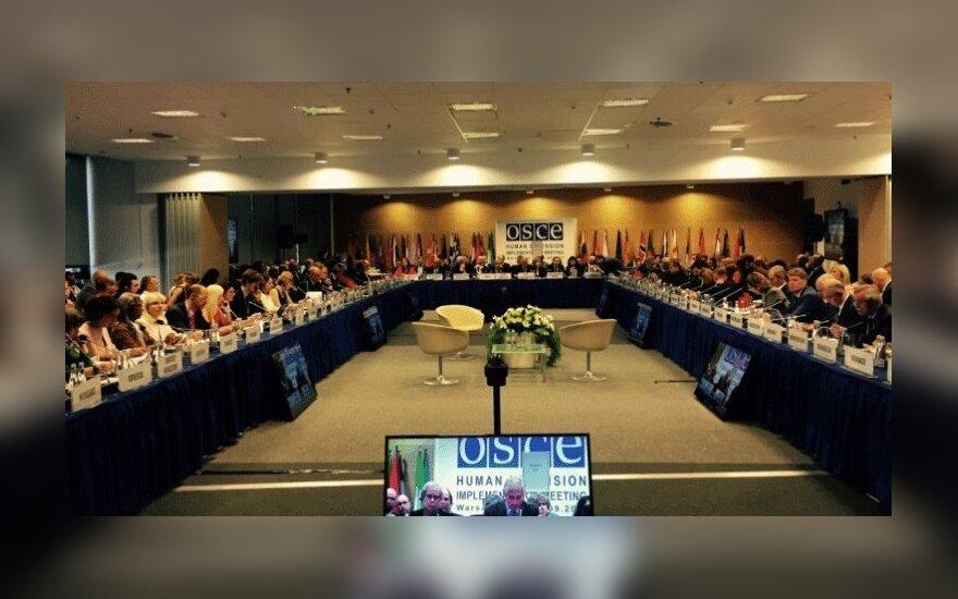 Миссия ОБСЕ запускает Московский механизм против России