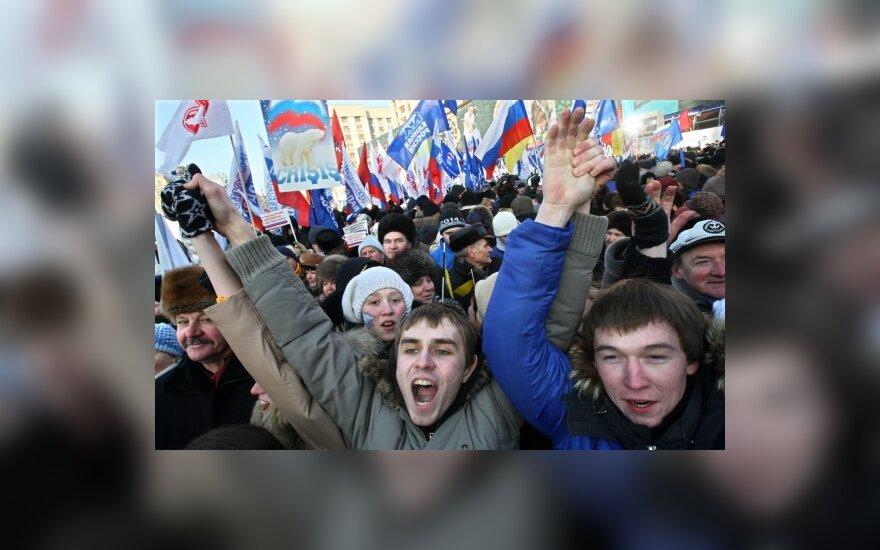 ГУВД: в Москве задержан 41 участник несанкционированных акций