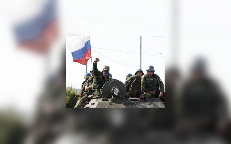 СМИ: РФ готовит подразделения к возможной войне в Сирии