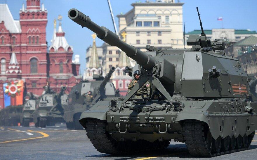 МО РФ обнародовало список и порядок прохождения техники на параде 9 мая в Москве