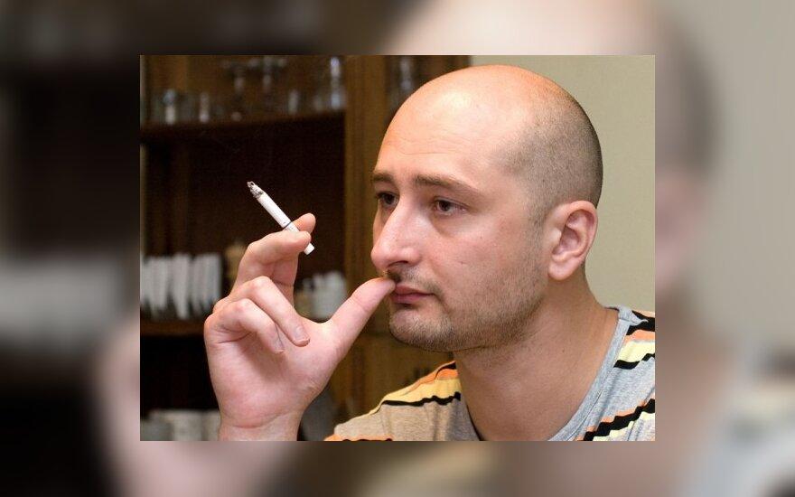 Аркадий Бабченко: государство в России отсутствует