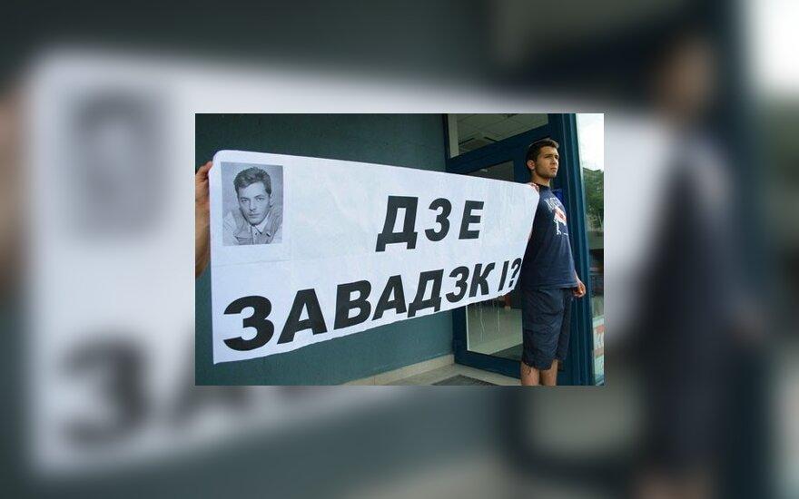 В Вильнюсе требовали расследовать похищение белорусского журналиста Дмитрия Завадского. Фото - Хартия97
