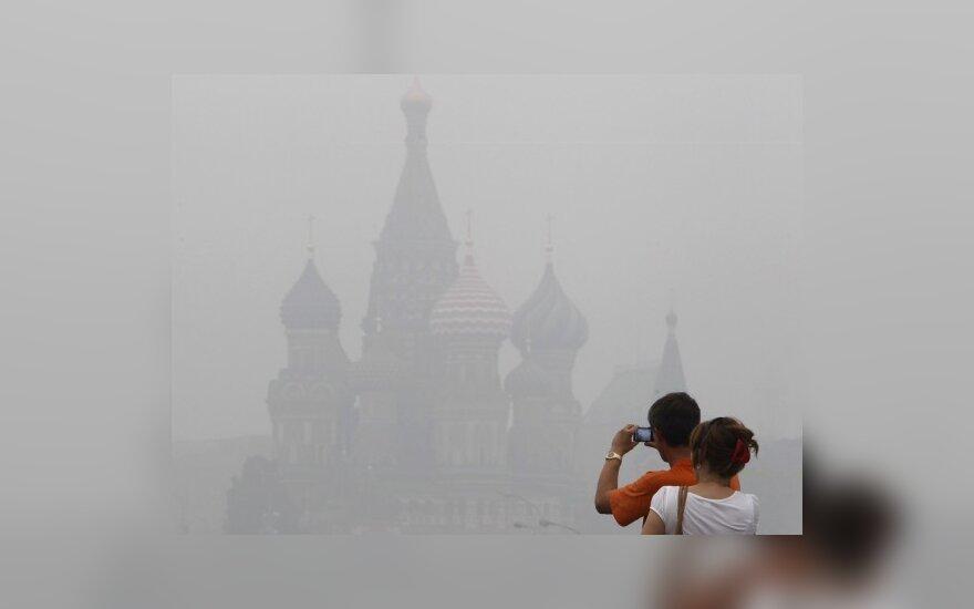 Москву накрыл смог
