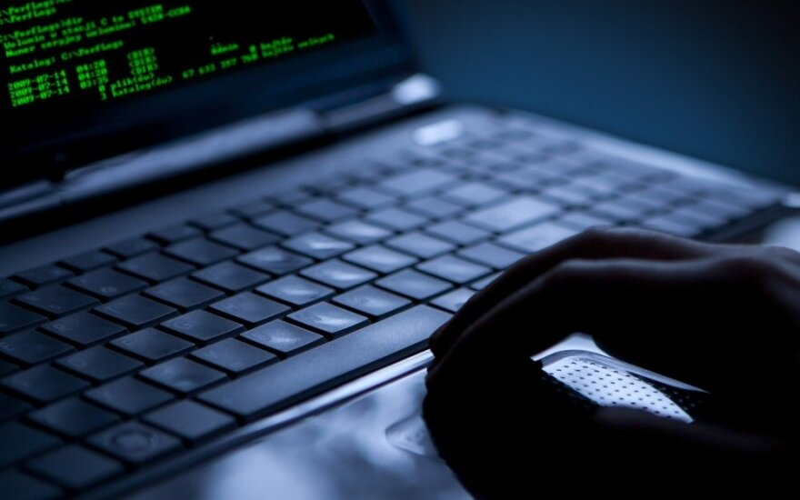 СМИ: Китайские хакеры украли секретные данные ВМС США