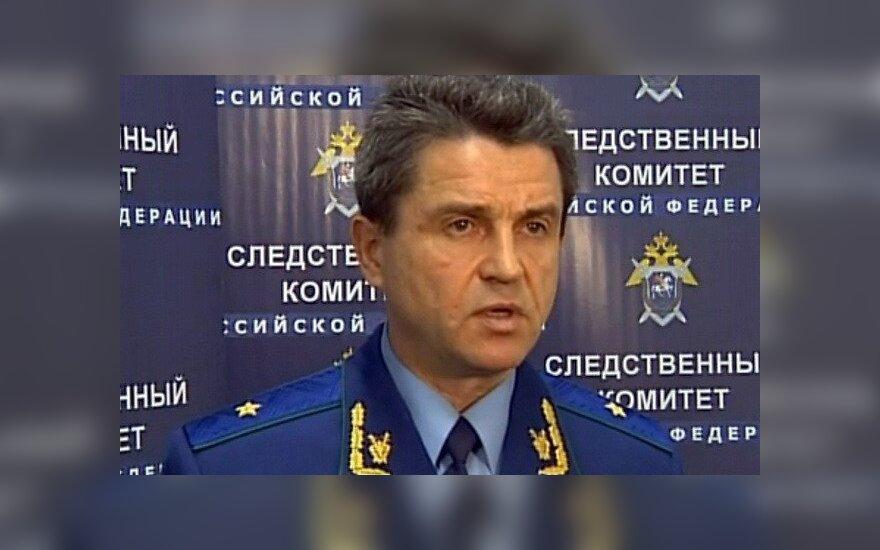 Представитель СК РФ о заочном аресте Ходорковского: неважно, где скрывается обвиняемый