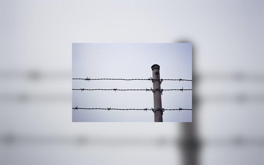 Заключенный желает говорить на родном языке