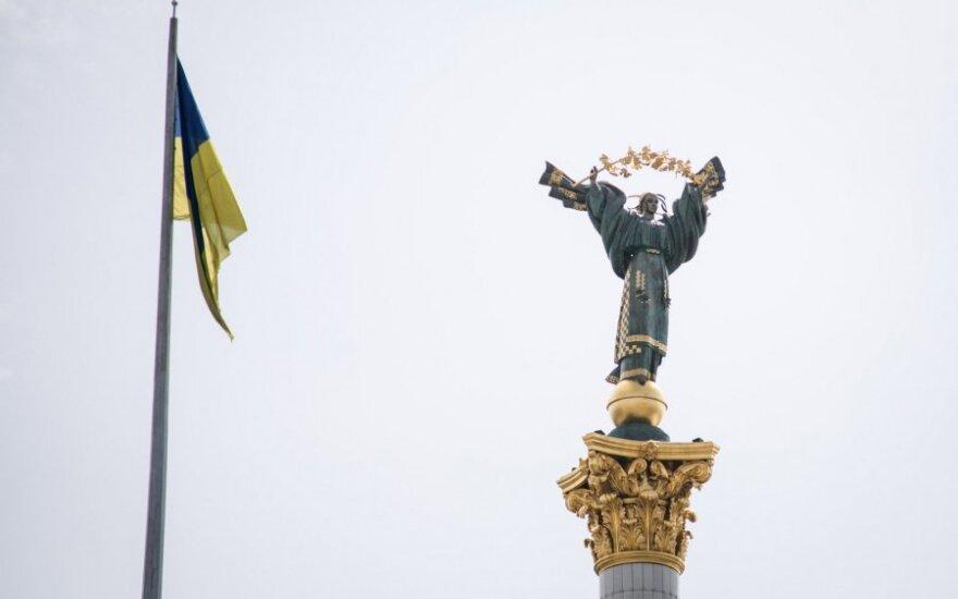 В Украине открылся Объединительный поместный собор
