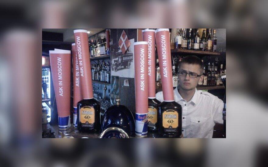 """Austriškų gėrimų boikotas bare """"Piano Man Bar"""", Savininkų archyvo nuotr."""