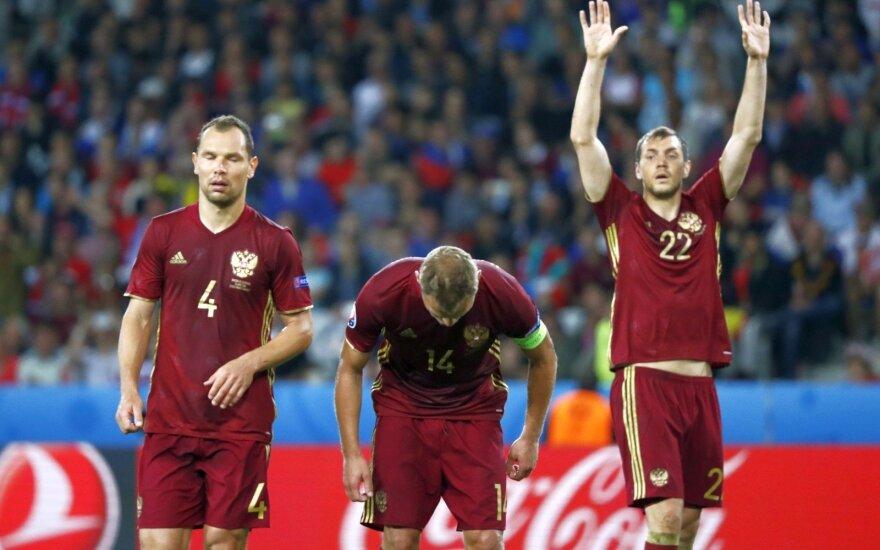 Сборная Россия в рейтинге ФИФА - на самой низкой позиции за 18 лет