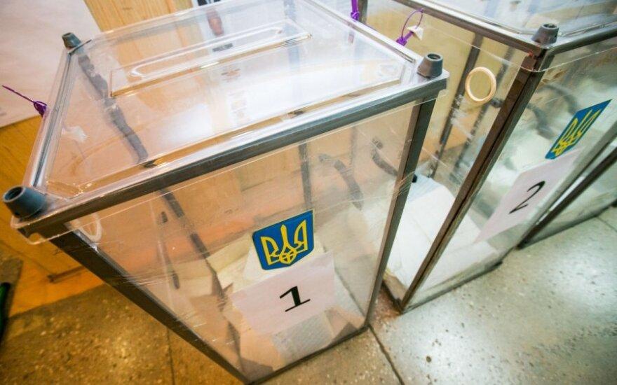 В Украине сегодня стартовала избирательная кампания