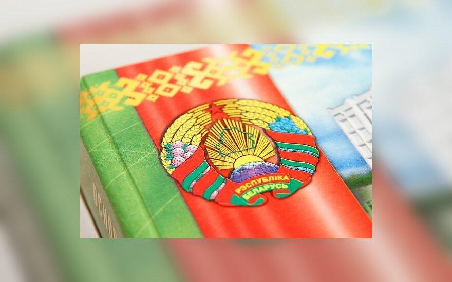 Белорусский бизнес ищет место в Таможенном союзе