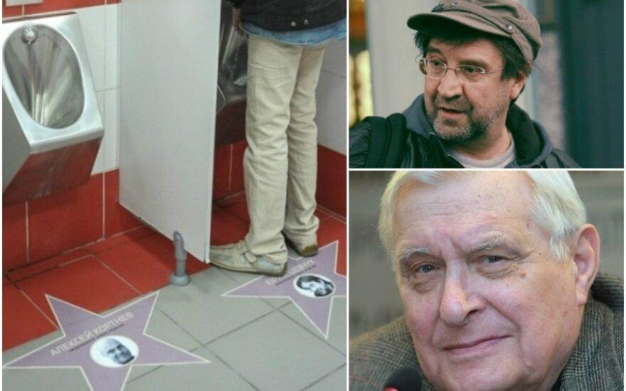 """В Москве до уровня туалета """"опустили"""" Шевчука и Басилашвили"""