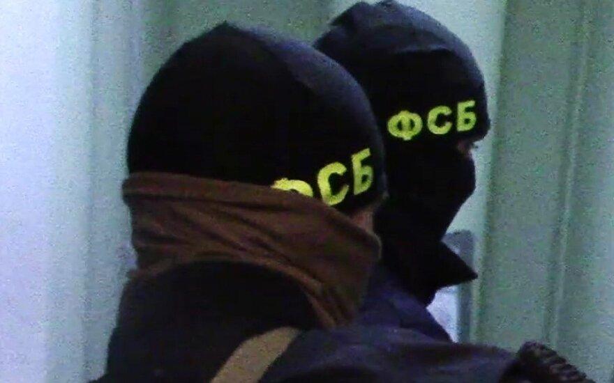 ФСБ задержала бывшего главу СК Москвы Дрыманова