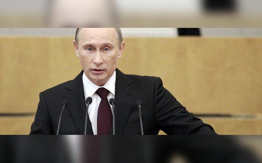 Путин приехал в Абхазию на похороны Багапша