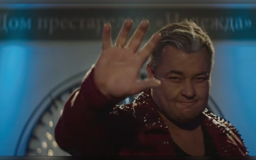 """Группа """"Руки Вверх!"""" выпустила клип о жизни в доме престарелых"""