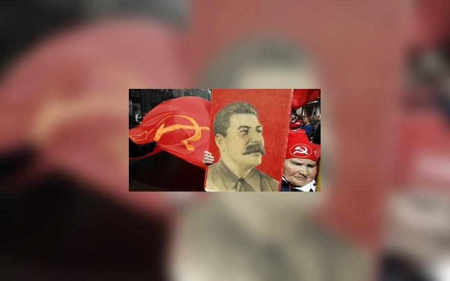 Телефоны с портретом Сталина - не для продажи