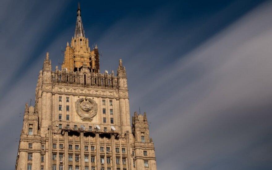 МИД России пообещал ответить Эстонии на высылку российских дипломатов