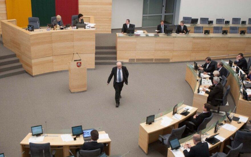 Парламент отклонил проект об упразднении результатов выборов в многомандатном округе